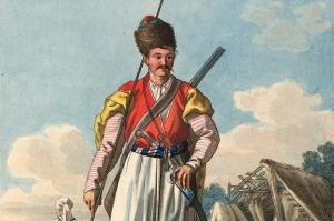 Социальный состав черноморского казачества