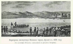 Боевые действия русской армии на Балканах в 1828 году
