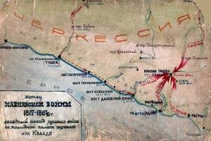 Крымская (Восточная) война: заключительный этап деятельности Черноморской береговой линии