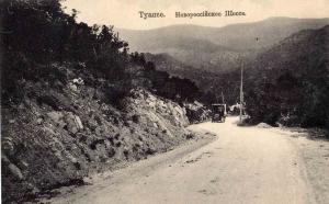 Туапсе (1905 год)