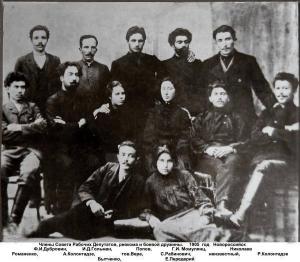 Совет рабочих депутатов Новороссийска (декабрь 1905 г.)