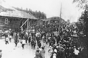Копия приговора поселян, поселка Марьина Роща