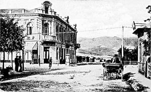 Новороссийск после публикации царского манифеста от 17 октября 1905 г.