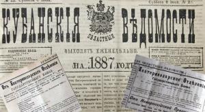 Боевые действия в Абхазии в мае 1877 года
