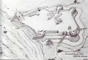 Укрепление Геленджик (апрель 1839 г.)