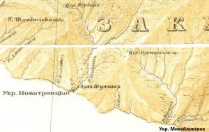 Укрепление Новотроицкое (апрель 1839 г.)