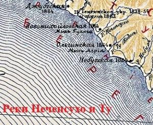 Нечепсухо - Ту (апрель 1839 г.)