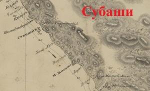 Описание местности в районе реки Субаши (апрель 1839 г.)