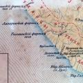Боевые действия на Черноморской береговой линии в начале 1840-х гг.