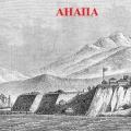 Боевые действия Черноморского флота в 1809 году и взятие Анапы